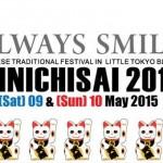 Acara Budaya Jepang Japan Festival Jakarta 2015 Ada Cosplay nya Ennichisai
