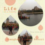 Pengalaman Liburan ke Shanghai Disney Resort