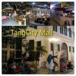 TangCity Mall Ada Apa Saja?