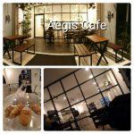 Aegis Cafe: Coffee Shop di Yogyakarta