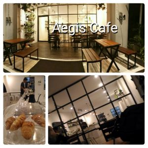 Aegis Cafe Coffee Shop di Jogja